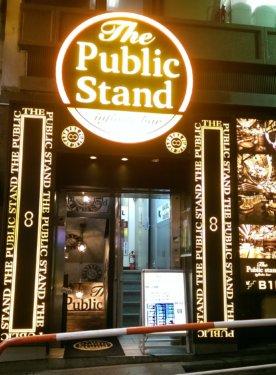 新宿歌舞伎町店外観