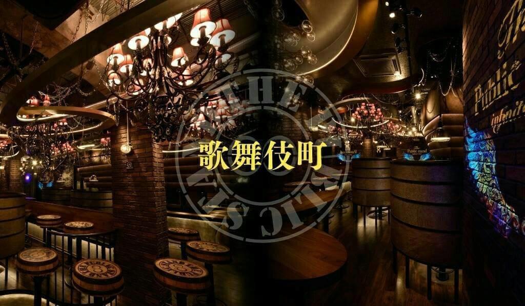 パブスタ新宿歌舞伎町店