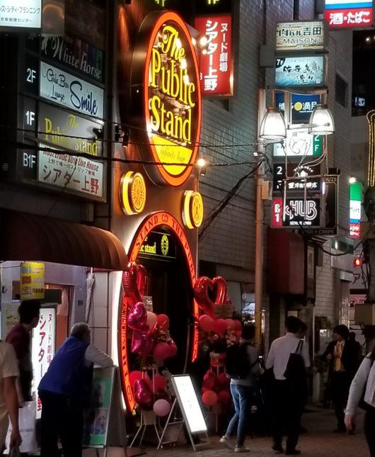 上野店外観