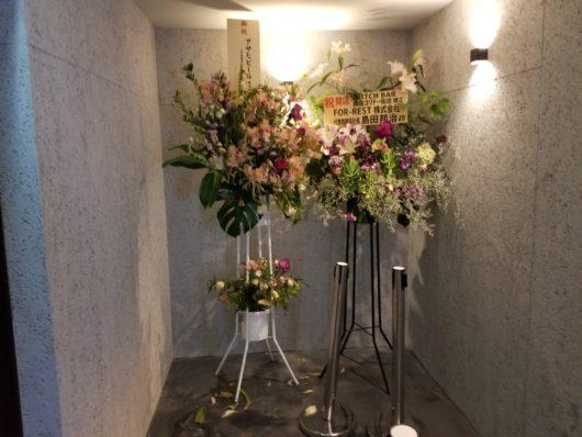スイッチバー銀座コリドー街店リニューアル