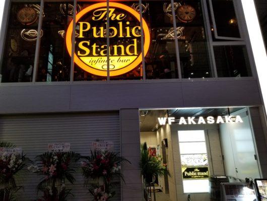 赤坂店外観