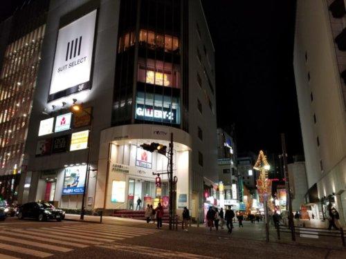 レミィ町田(旧109町田)