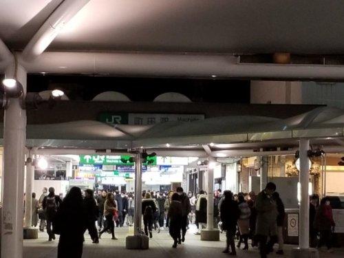 夜のJR町田駅