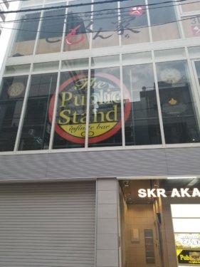 3月末で閉店のパブリックスタンド赤坂店