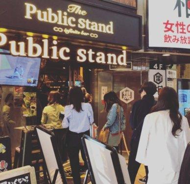 パブリックスタンド阪急東通り店外観