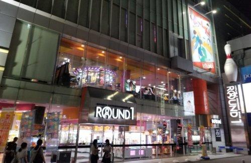 ラウンドワン横浜駅西口店
