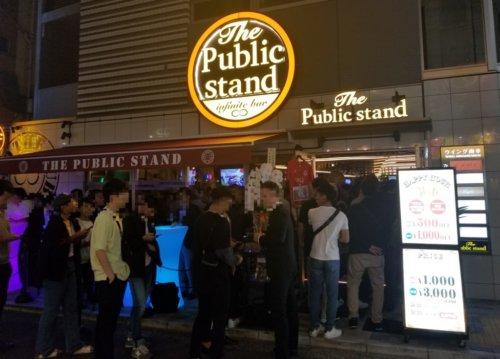 パブリックスタンド横浜西口店外観