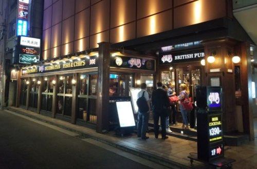 HUB横浜鶴屋町店