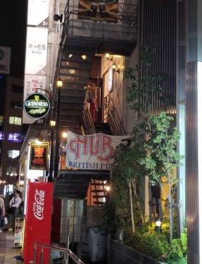 HUB横浜西口店