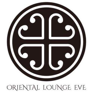 ORIENTAL LOUNGE(オリエンタルラウンジ)EVE(イブ)のロゴ