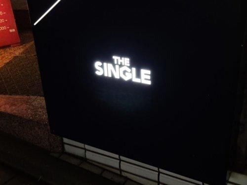 ザ・シングル(THE SINGLE)恵比寿店