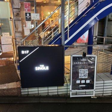 ザ・シングル(THE SINGLE)恵比寿店の外観